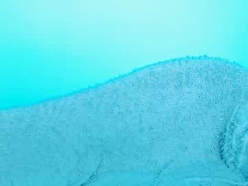 [09-07-20] emmawinns chaturbate webcam record blowjob video