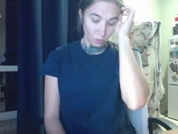 [24-08-21] angie_wild public webcam