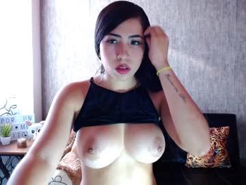 [26-03-20] kiaraerza_ webcam
