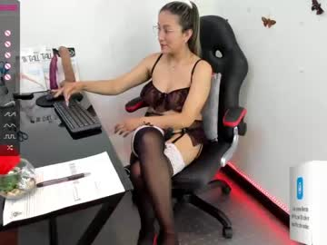 [24-08-21] ana_maria_c record show with cum from Chaturbate.com