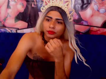 [05-10-20] sweet_issa01 webcam record private