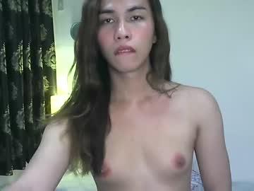 [24-01-21] ur_idealevana chaturbate webcam private XXX video