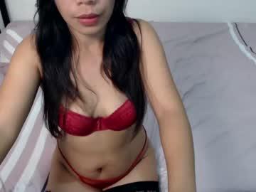 [09-12-20] stella_whip chaturbate webcam record private show video