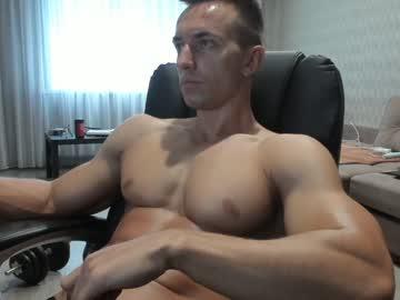 [03-08-21] prince_d1ck webcam video with dildo