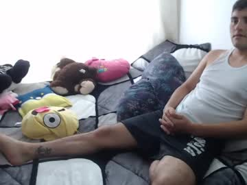 [07-08-21] catyy_hot record video with dildo from Chaturbate.com