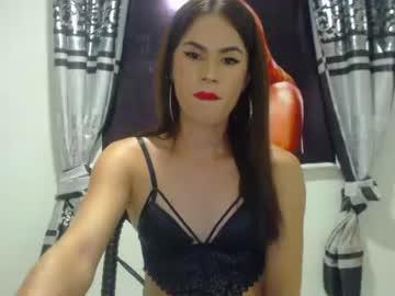 [21-01-21] endowedlady88 chaturbate webcam record public show