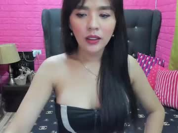 [26-01-21] urasiandreamgirl webcam private show from Chaturbate.com
