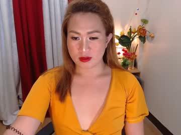 [23-09-21] adorablekim69 webcam premium show from Chaturbate.com