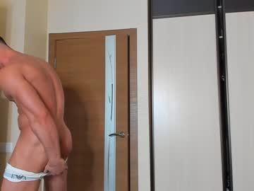 [29-06-21] _adam19 chaturbate webcam video with toys