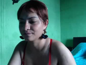 [14-04-20] rati_and_posseidon record private XXX video from Chaturbate