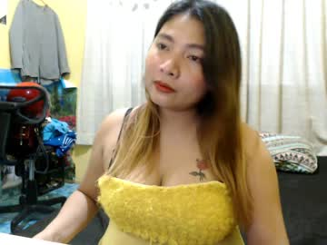 [19-09-20] yourdreampinay01 show with cum from Chaturbate.com
