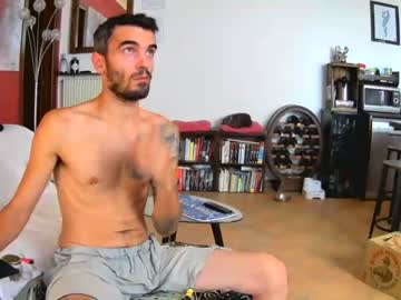 [22-08-21] satanismo666 webcam video with dildo from Chaturbate