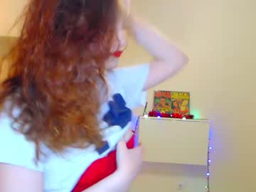 [25-03-21] coolamber chaturbate video with dildo
