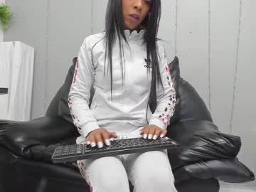 [11-08-21] victoria_corner record public webcam video from Chaturbate.com