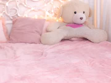 [12-06-21] lilyminx record show with toys from Chaturbate