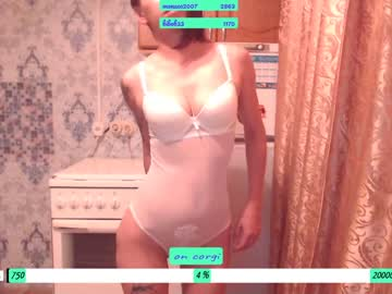 [04-07-20] mash110513 webcam record private from Chaturbate.com