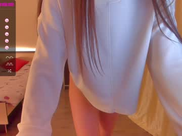 [07-06-21] phoesweet record cam show from Chaturbate.com