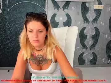 [27-07-21] annmikele_coy webcam premium show from Chaturbate.com