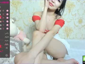 [18-08-21] sua_si blowjob video from Chaturbate.com