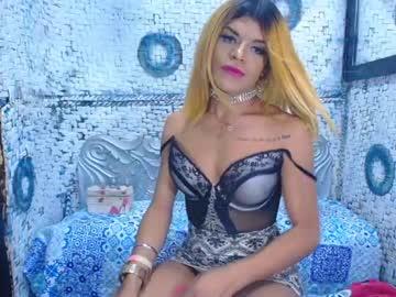 [19-05-20] ainara_river0 cam video from Chaturbate.com