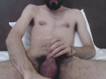 [02-09-21] kevin0314 webcam record premium show from Chaturbate