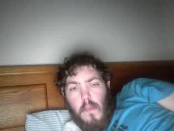 [02-02-21] primebeef25 webcam record