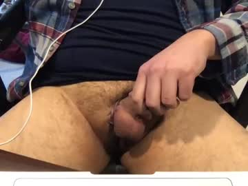[16-01-21] buddfriend record video with dildo from Chaturbate.com
