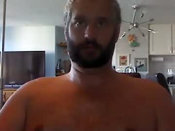 [08-06-21] big96740 webcam private sex show from Chaturbate