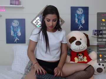 [12-01-20] janet_prince chaturbate premium show video