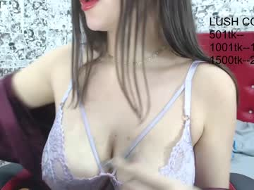 [12-07-21] lilith_eros webcam private show
