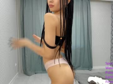[07-08-20] lindamei webcam record private show from Chaturbate