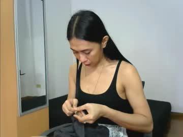 [20-07-21] cummleahcumm webcam private show video from Chaturbate