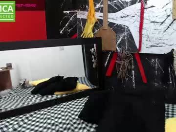 [11-01-21] bdsm_lince webcam public show video