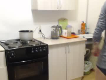 [13-06-21] alena_naked chaturbate webcam record premium show video