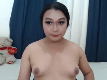 [18-03-21] princessaimi69 chaturbate webcam record private sex show
