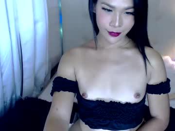 [22-12-20] urhotpinayprincess video with dildo from Chaturbate