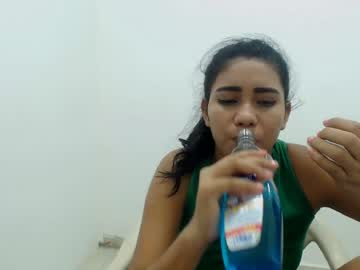 [23-09-20] little_sum chaturbate webcam show with toys