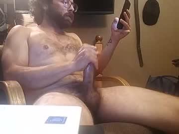 [23-07-21] me_likey88 webcam private