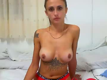 [26-12-20] bahura7777 chaturbate webcam private show video