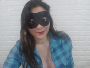 [11-07-20] mysterious_face record private XXX video from Chaturbate.com