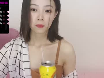 [09-05-21] swag_ccpp webcam record private show