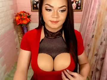 [22-01-21] 11inqueenselfsuck chaturbate video with dildo