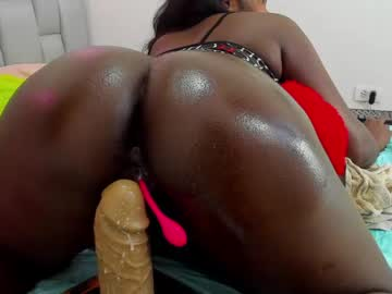 [06-04-21] _lucy_1 record private show video from Chaturbate.com