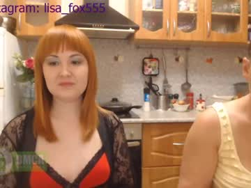 [31-05-20] red_fox777 webcam record premium show video from Chaturbate