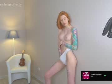 [23-05-21] loony_moony video with toys