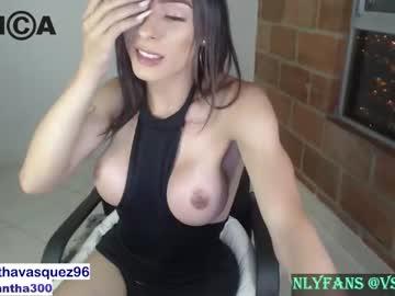 [15-07-21] goddes_samanthaxx11 video from Chaturbate.com