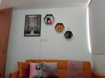 [12-07-21] nicolle_jones record video with dildo from Chaturbate.com