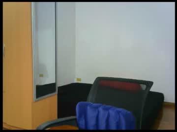 [12-08-21] cummleahcumm webcam record video