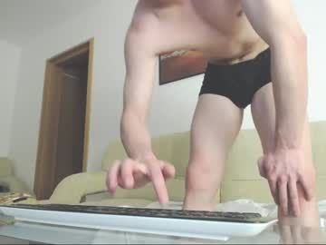 [25-02-20] temptationsroom chaturbate webcam record video with toys