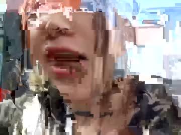 [08-06-21] emmy_mistery webcam video